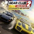 game Gear.Club Unlimited 2: Porsche Edition