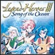 The Legend of Heroes III: Song of the Ocean Game Box