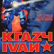 game Krazy Ivan