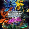game Stardust Galaxy Warriors: Stellar Climax