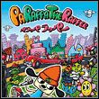 Game PaRappa the Rapper (PSP) Cover