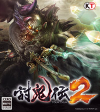 Game Toukiden 2 (PS3) Cover