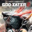game God Eater 2