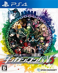 Game Danganronpa V3: Killing Harmony (PC) Cover