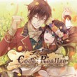 game Code: Realize - Future Blessings