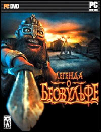 The Legend of Beowulf [PC]
