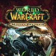 game World of Warcraft: Mists of Pandaria