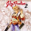 game SaGa Frontier 2