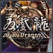 game Double Dragon II: Wander of the Dragons