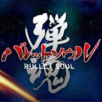 Game Bullet Soul (PC) Cover