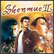 game Shenmue II