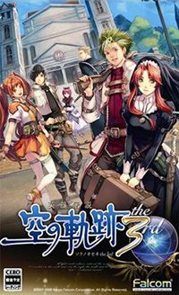 Game The Legend of Heroes: Trails in the Sky the 3rd (PC) Cover