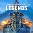 game World of Warships: Legends