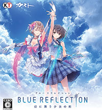 Game Blue Reflection (PS4) Cover
