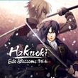 game Hakuoki: Edo Blossoms