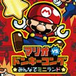 game Mario vs. Donkey Kong: Tipping Stars