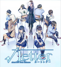Game Root Letter (PC) Cover
