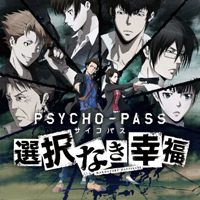 Game Psycho-Pass: Mandatory Happiness (PS4) Cover