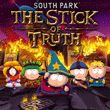 game South Park: Kijek Prawdy