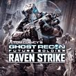 game Tom Clancy's Ghost Recon: Future Soldier - Raven Strike