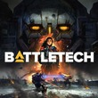 game BattleTech