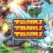 game Tank! Tank! Tank!