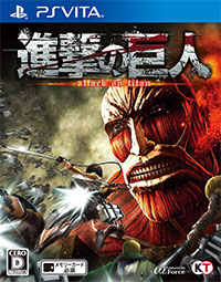 Game Attack on Titan: Wings of Freedom (PS4) Cover