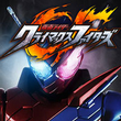 game Kamen Rider: Climax Fighters