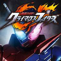Kamen Rider: Climax Fighters Game Box