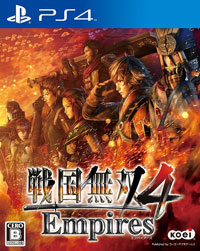 Game Samurai Warriors 4: Empires (PS3) Cover