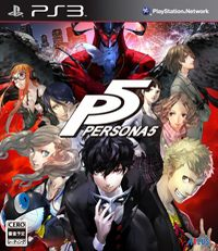 Game Persona 5 (PS3) Cover