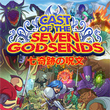 Cast of the Seven Godsends: Redux