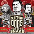 Sleeping Dogs: The Year of the Snake