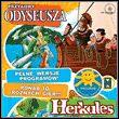 game Przygody Odyseusza, Herkules