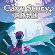 game Cave Story+