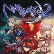 gra Nights of Azure 2: Bride of the New Moon