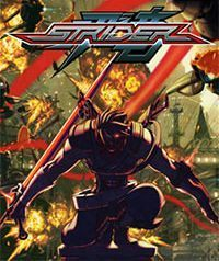 Strider Game Box