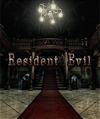 Resident Evil HD Game Box