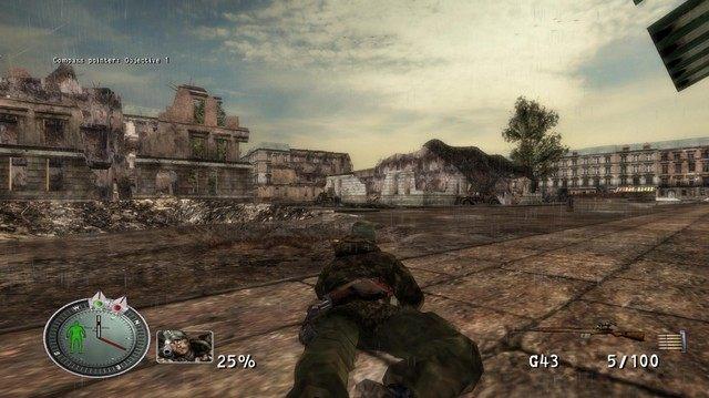 Sniper Elite: Berlin 1945 GAME MOD Sniper Elite Widescreen