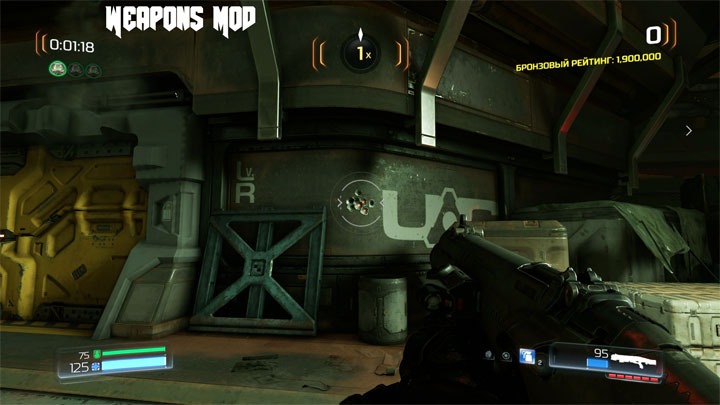 Doom Game Mod Weapons Mod For Doom 2016 V12 Download