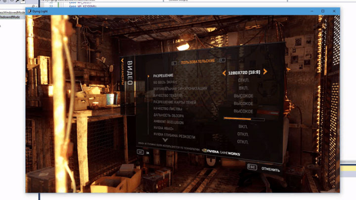 Dying Light mod Dying Light Borderless Windowed Mode v.1.5