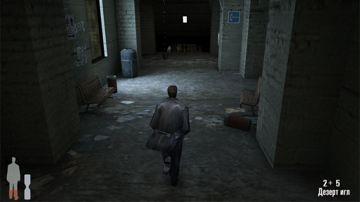 Max Payne mod The Lost Levels Demo v.25122019