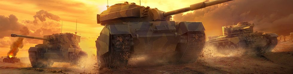 World of Tanks: Console