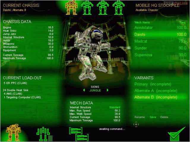 MechWarrior 3 PC Gry Screen 3/4, Zipper Interactive, Microprose