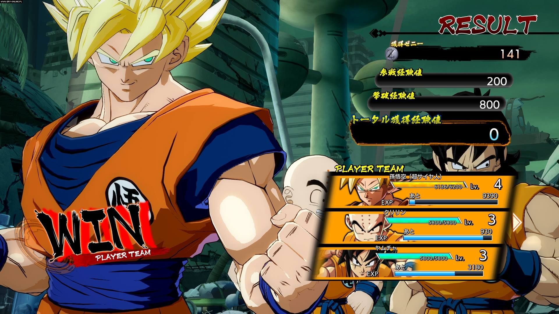 Dragon Ball FighterZ PC, PS4, XONE, Switch Gry Screen 161/230, Arc System Works, Bandai Namco Entertainment