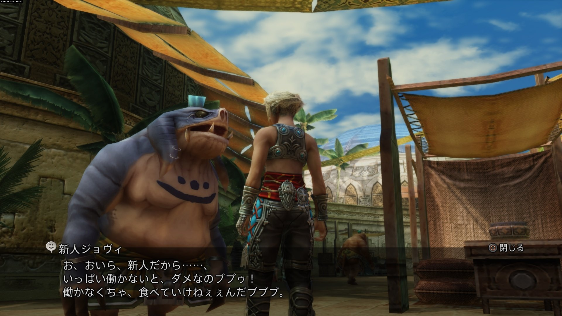 Final Fantasy XII: The Zodiac Age PS4 Gry Screen 33/71, Square-Enix / Eidos