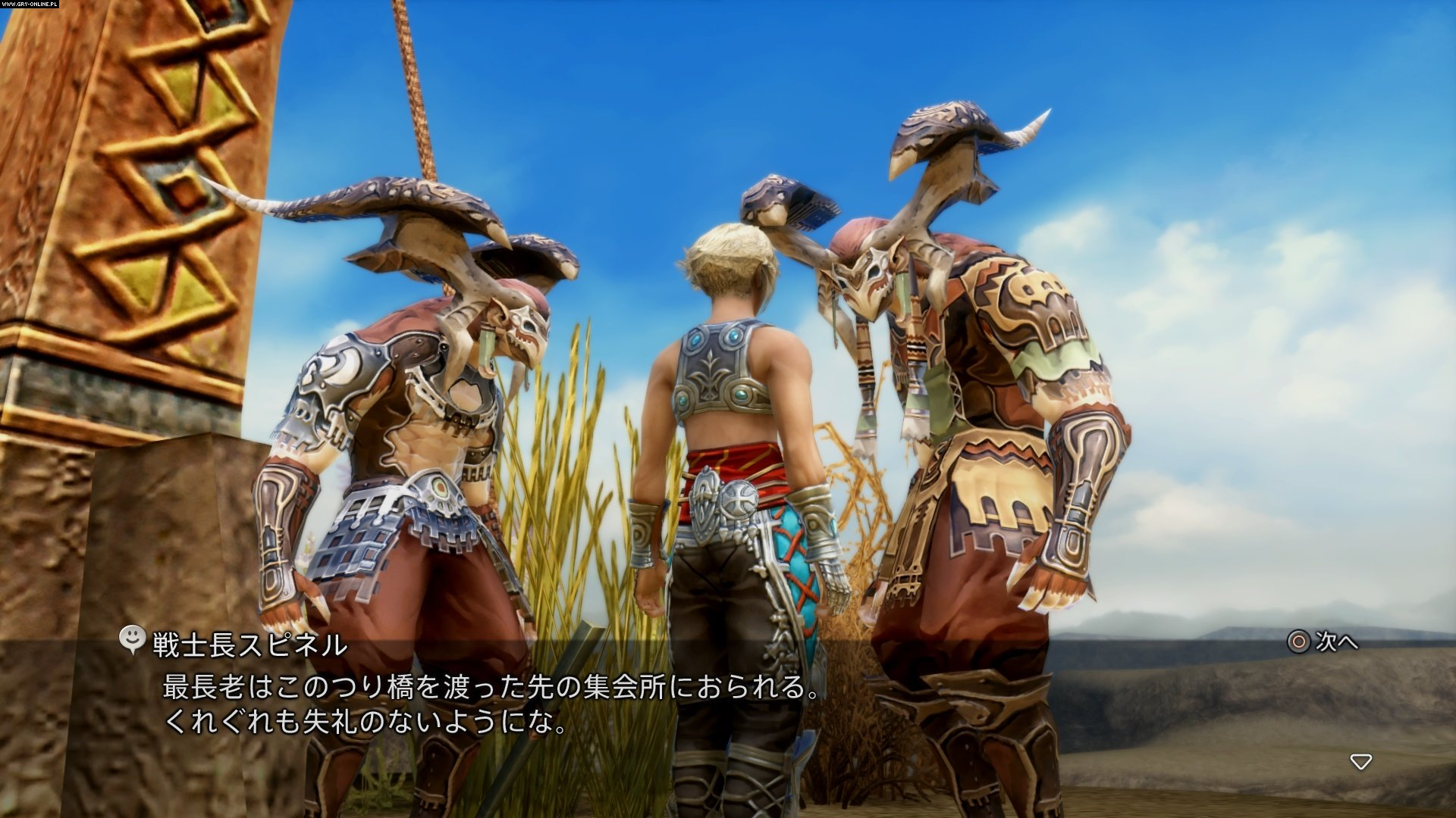 Final Fantasy XII: The Zodiac Age PS4 Gry Screen 21/71, Square-Enix / Eidos