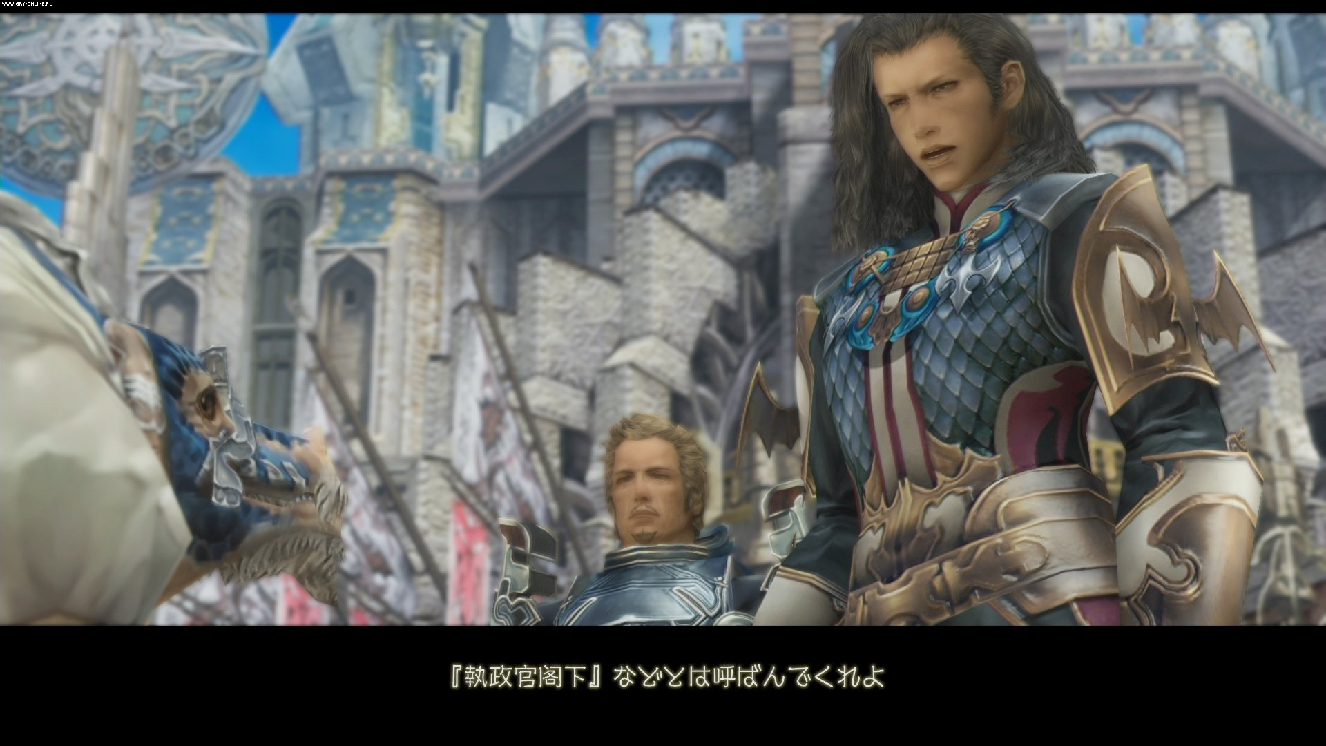 Final Fantasy XII: The Zodiac Age PS4 Gry Screen 13/71, Square-Enix / Eidos