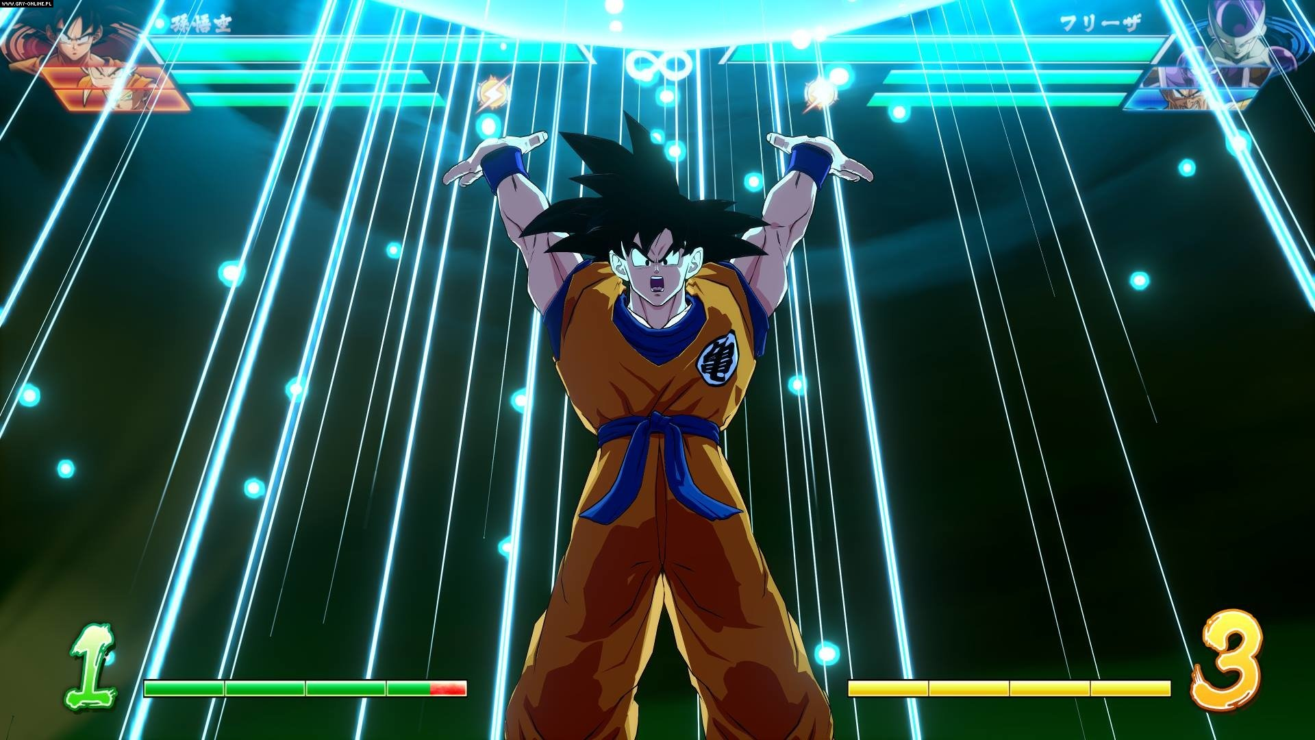 Dragon Ball FighterZ PC, PS4, XONE, Switch Gry Screen 32/230, Arc System Works, Bandai Namco Entertainment