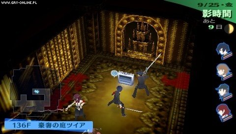 Persona 3 PSP Gry Screen 2/57, Atlus, Ghostlight